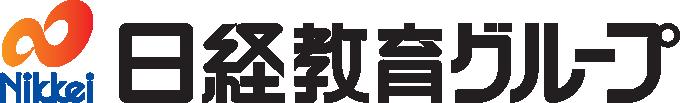日経教育グループ